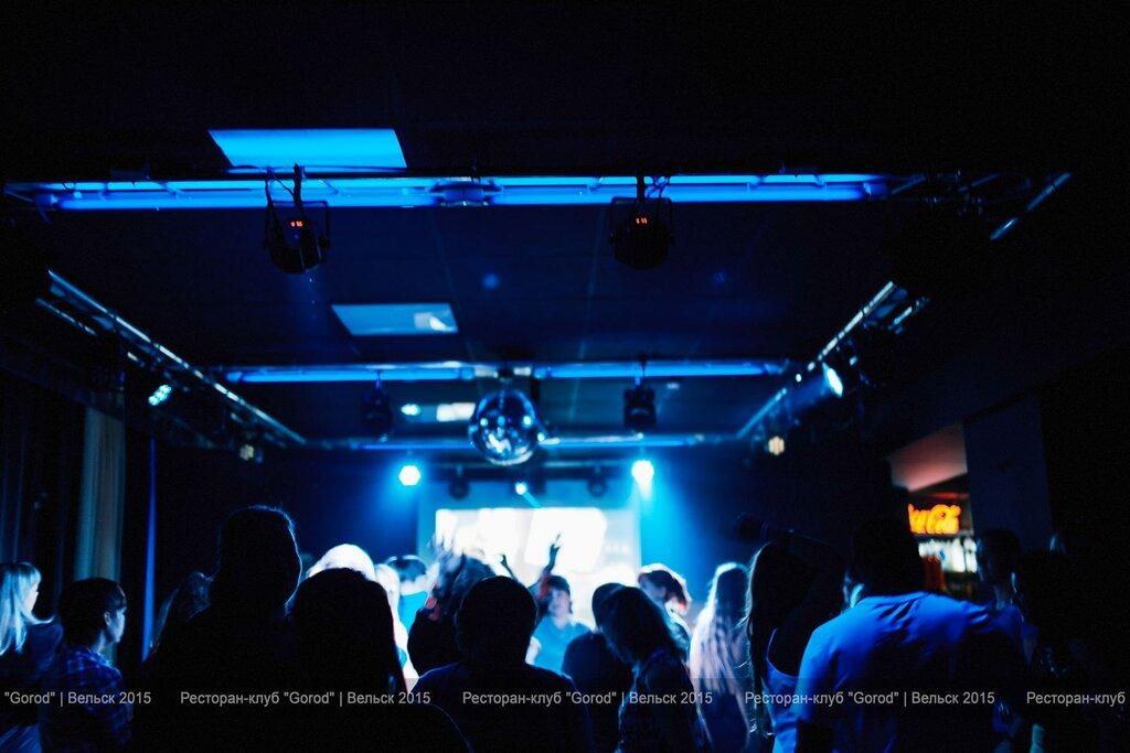 Эра вельск ночной клуб клубы москвы тяжелая музыка