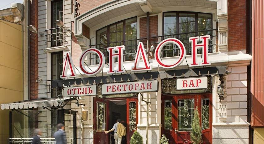 гостиница — Отель Лондон — Одесса, фото №4
