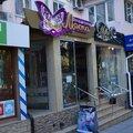 Маска, Услуги парикмахера в Городском округе Красноперекопск