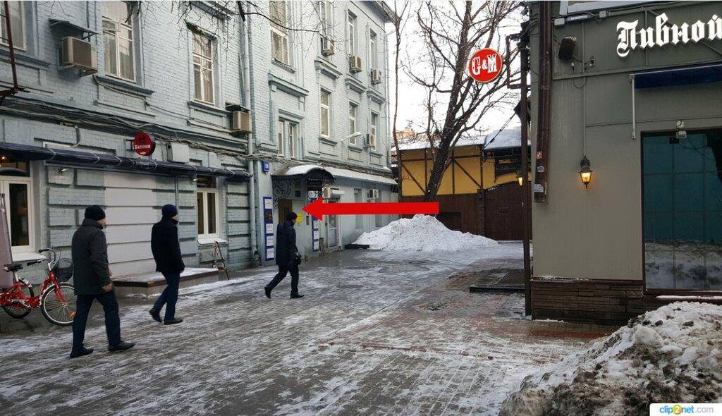 бюро переводов — Нотариальный перевод документов — Москва, фото №2