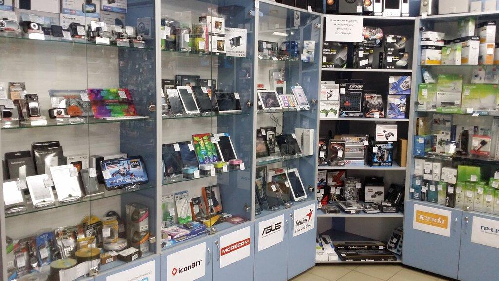 51dc7f782bd магазин бытовой техники — L-video.lg.ua — Луганск
