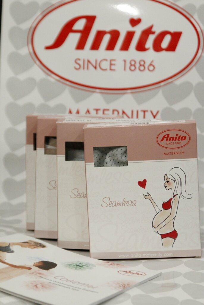 14beb4037d12f0 ModnaMama - магазин для майбутніх мам, Черкаси - відгуки та фото ...