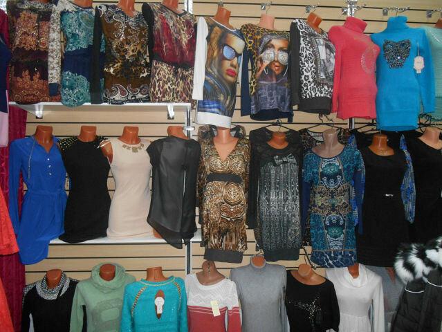 Женские Одежды В Омске Магазин Парадиз