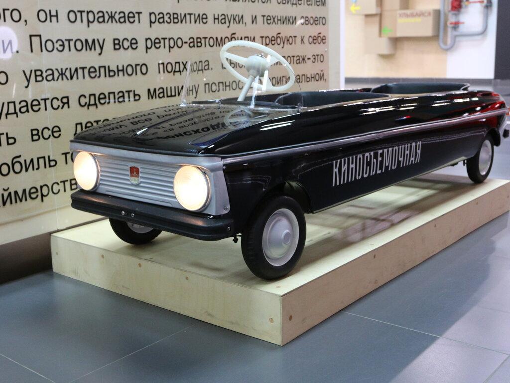 музей — Музей автомобильных историй В. Попова — Москва, фото №9