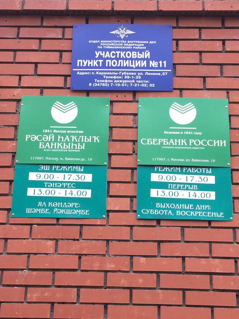 как узнать куда эвакуировали машину в московской области по номеру автомобиля