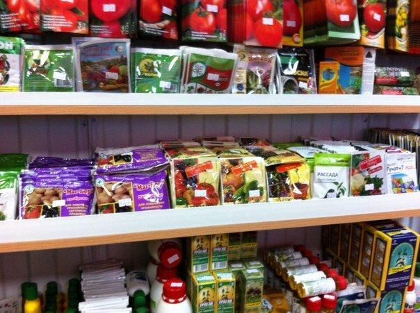 Семена Урожай Магазин