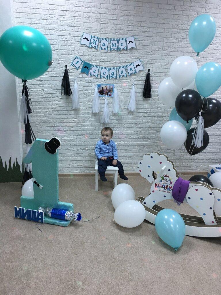 организация и проведение детских праздников — Детский семейный развлекательный клуб Краски — Новосибирск, фото №5