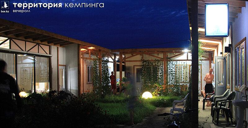 Гостиница Bor.kz