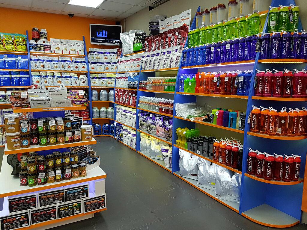 Магазин Спортивного Питания В Подольске