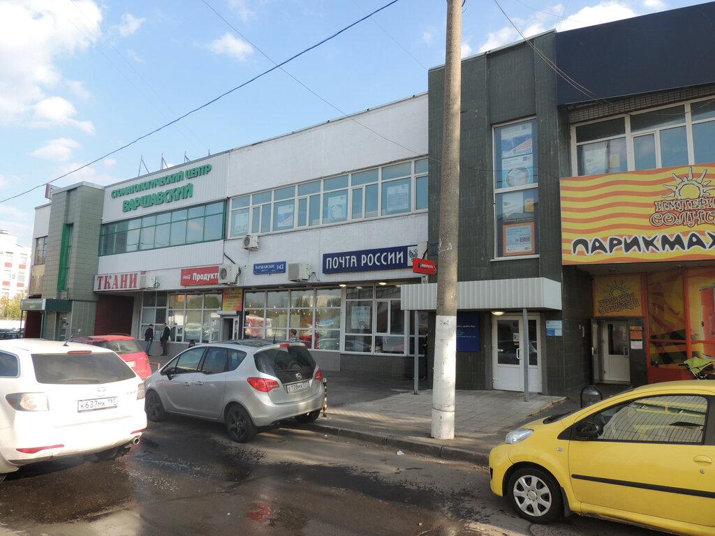 стоматологическая клиника — Варшавский — Москва, фото №5