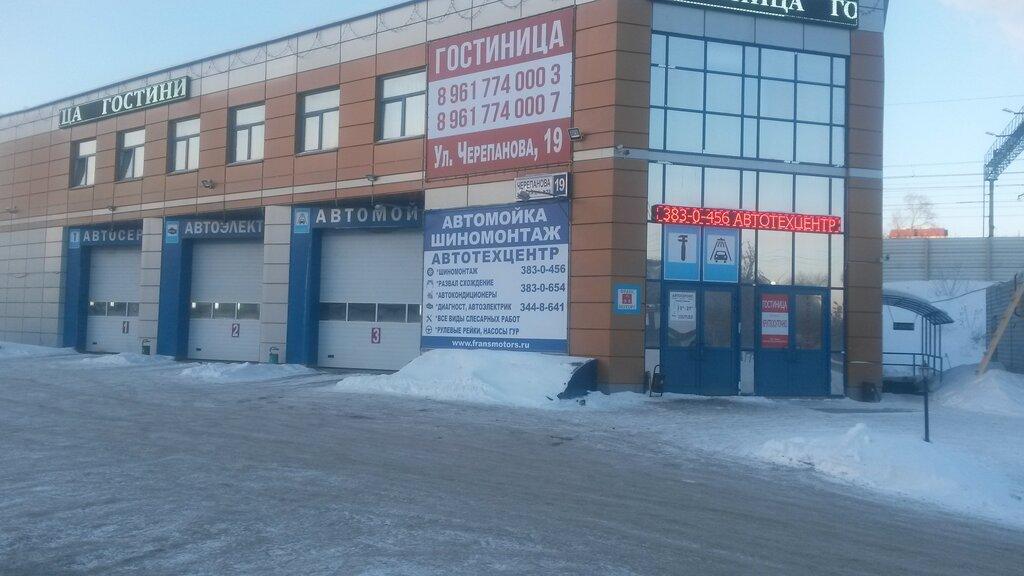 автосервис, автотехцентр — Франсмоторс — Екатеринбург, фото №1