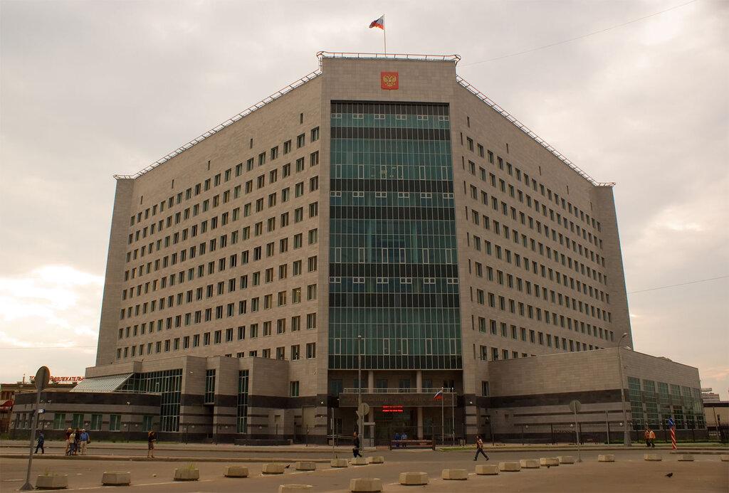 Арбитражный суд по г москве