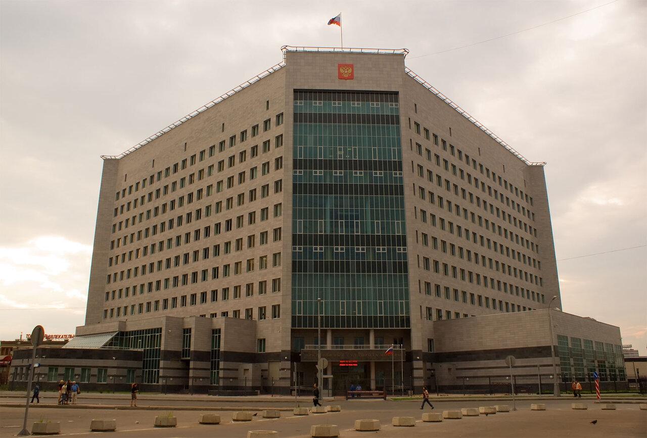 арбитражный суд г москвы сайт
