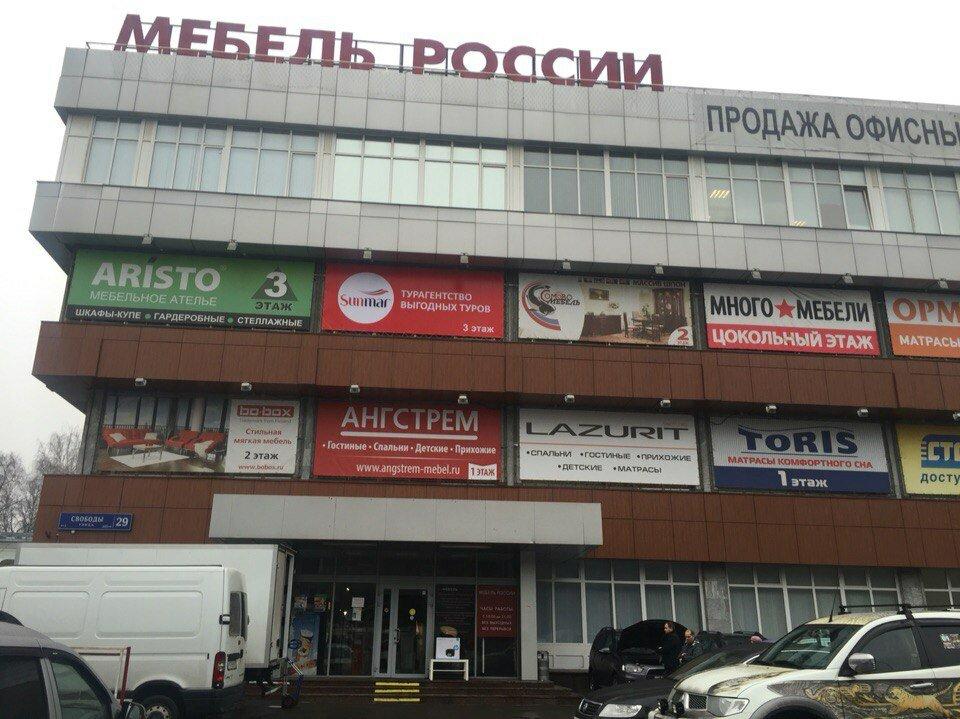 турагентство — Sunmar Тушино — выгодные туры на sm-tur.ru — Москва, фото №1