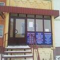 Термопласт, Ремонт окон и балконов в Пензе