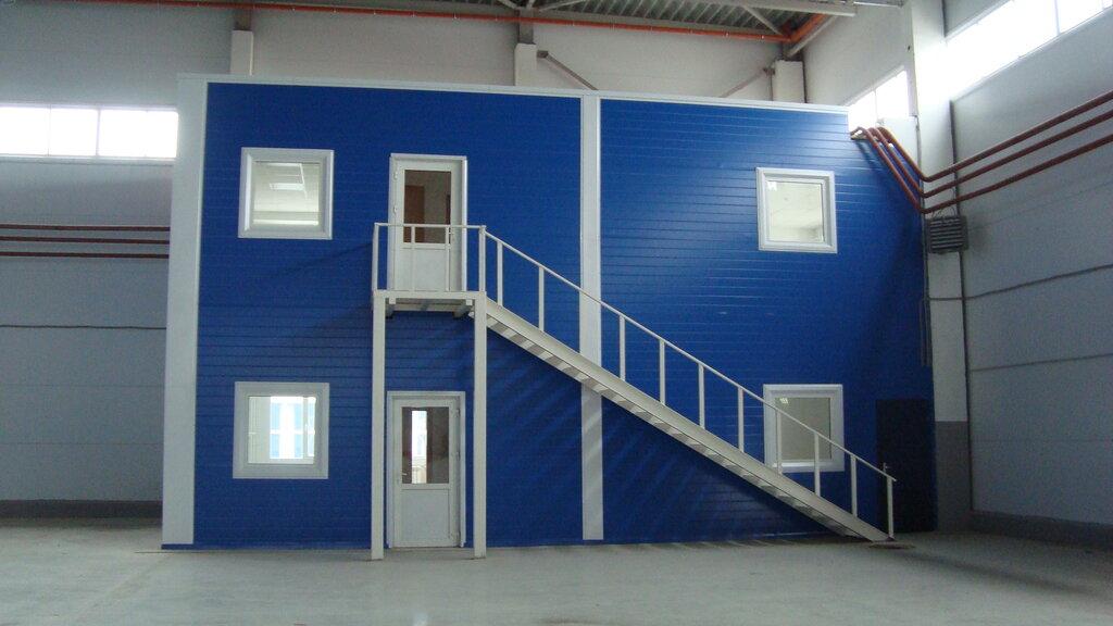 Ступино завод ячеистого бетона а500 бетон