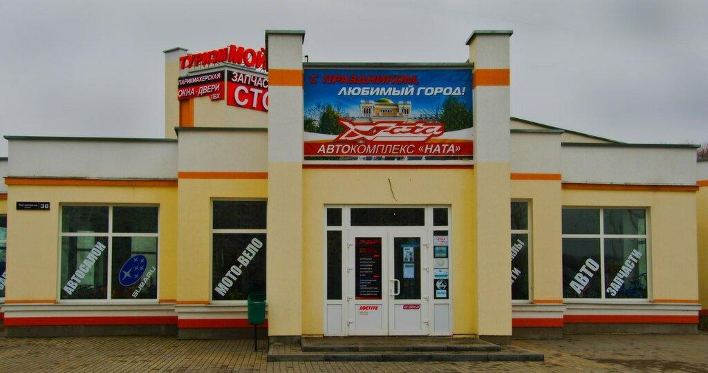 автосервис, автотехцентр — Автокомплекс Ната — Гомель, фото №1