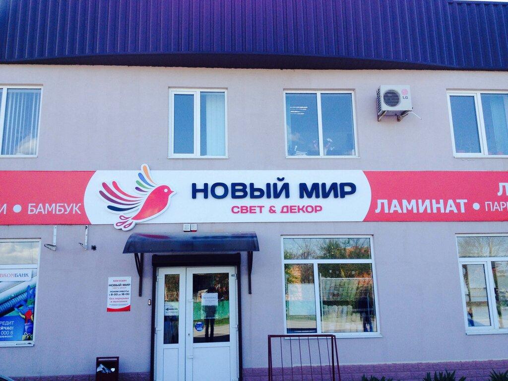 Модельный бизнес славянск на кубани юлия ковалева киев