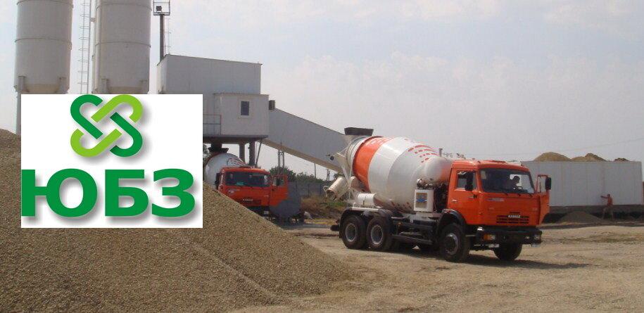 Бетон завод в южном купить прибор измерения прочности бетона