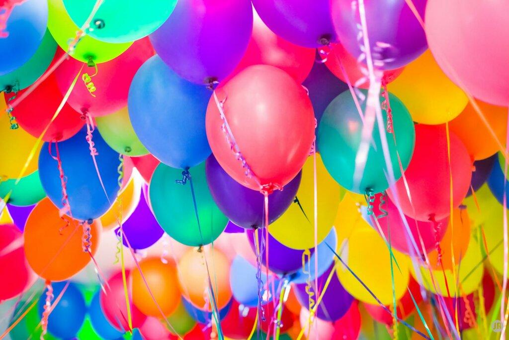 Когда будем, открытка день рождения шарики