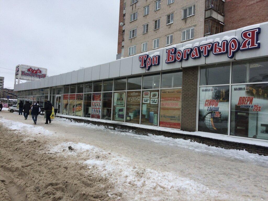 мебели в дзержинске нижегородской области с фото своим