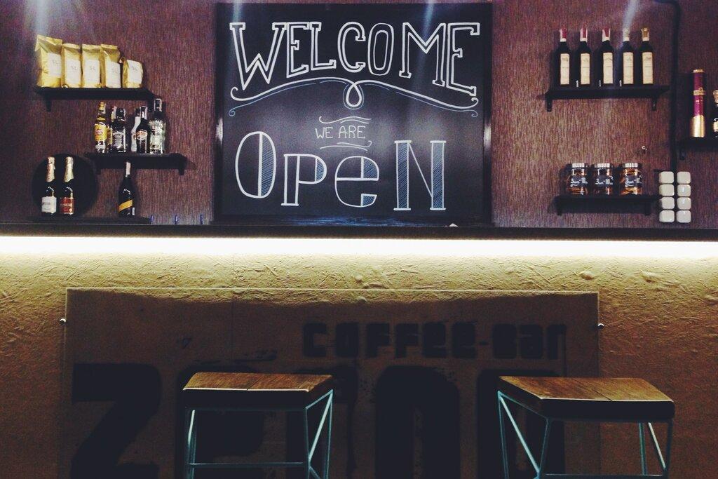кав'ярня — Zerno coffee bar — Запоріжжя, фото №1