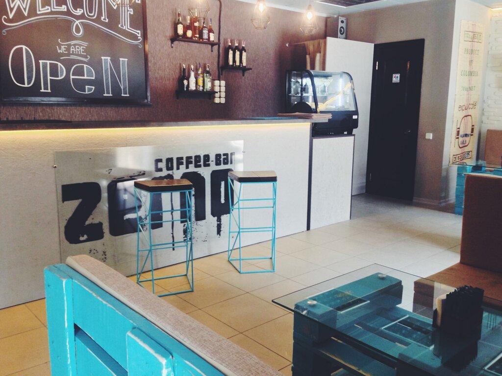 кав'ярня — Zerno coffee bar — Запоріжжя, фото №2