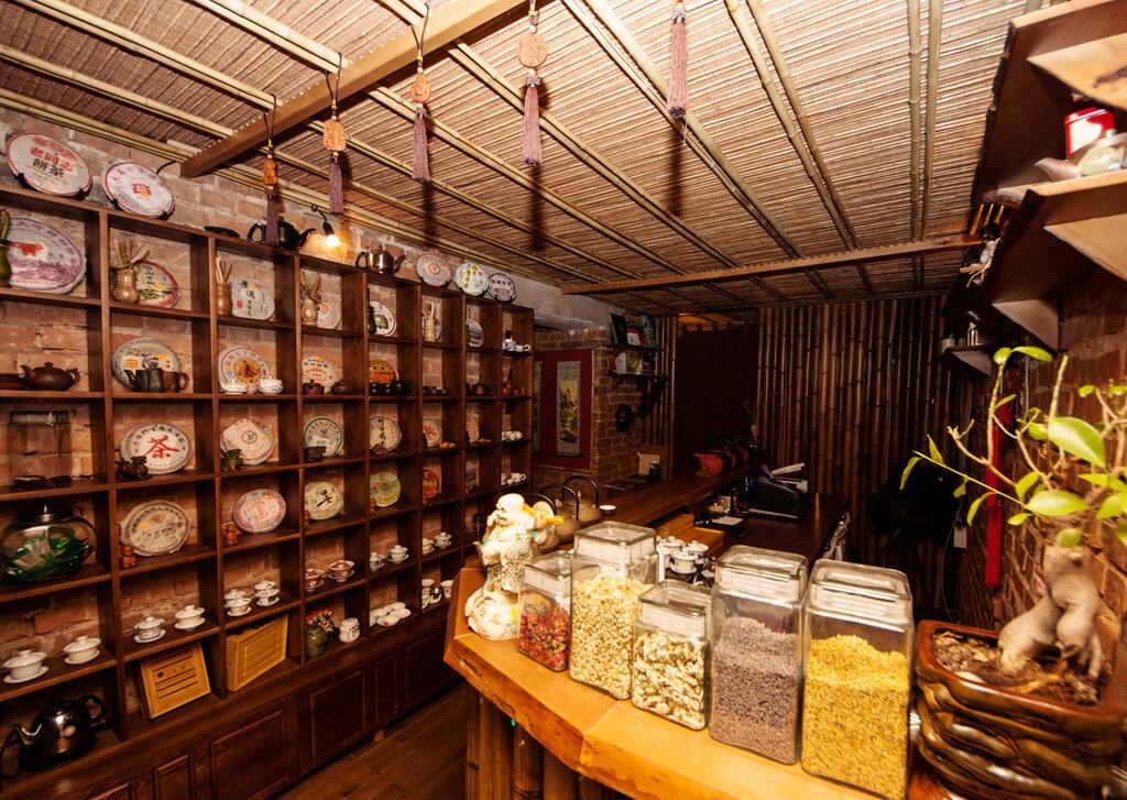 фото чайных магазинов в китае хоть империя