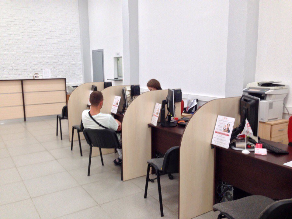 юрист центр москва