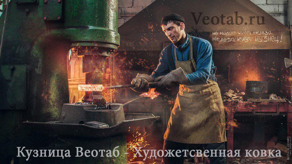 строительная компания — ВеотабМонтажСтрой — Волгоград, фото №8