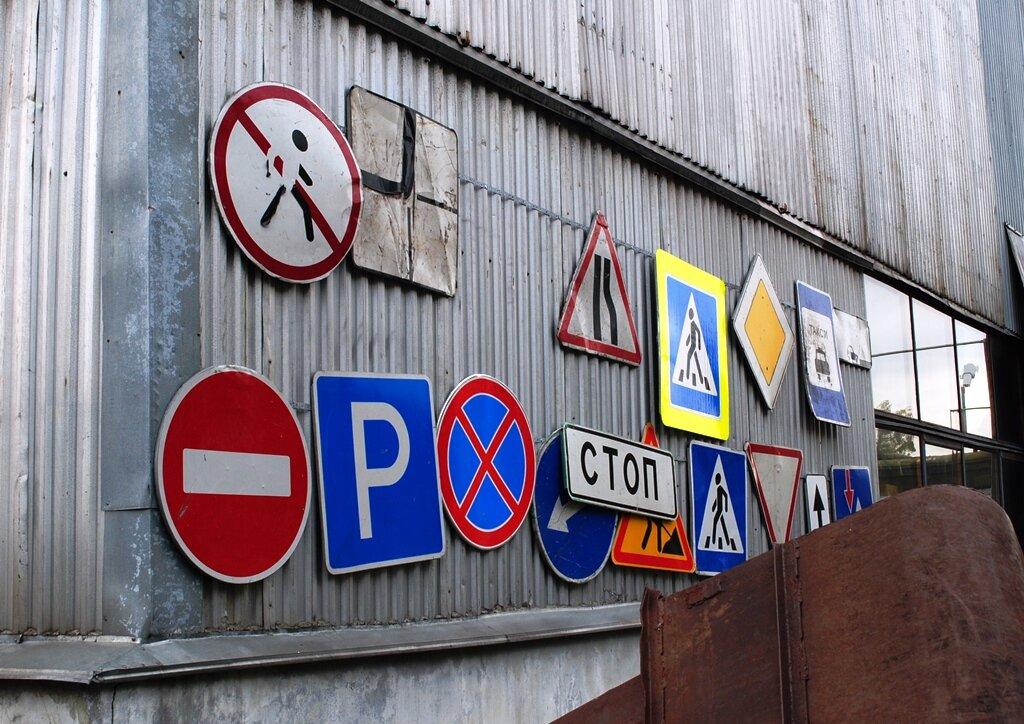 музей — Музей индустриальной культуры — Москва, фото №1
