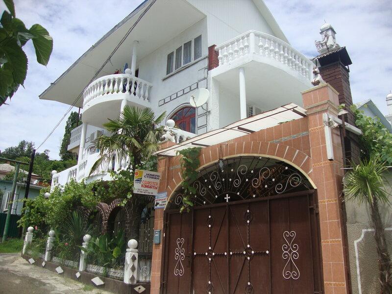 Гостевой дом у Ивана
