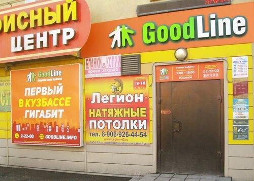 Работа на дому в кемеровской области город киселевск