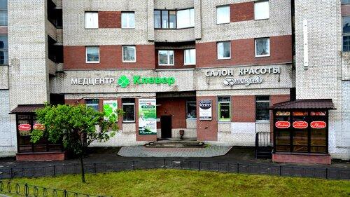 Больница п сомово