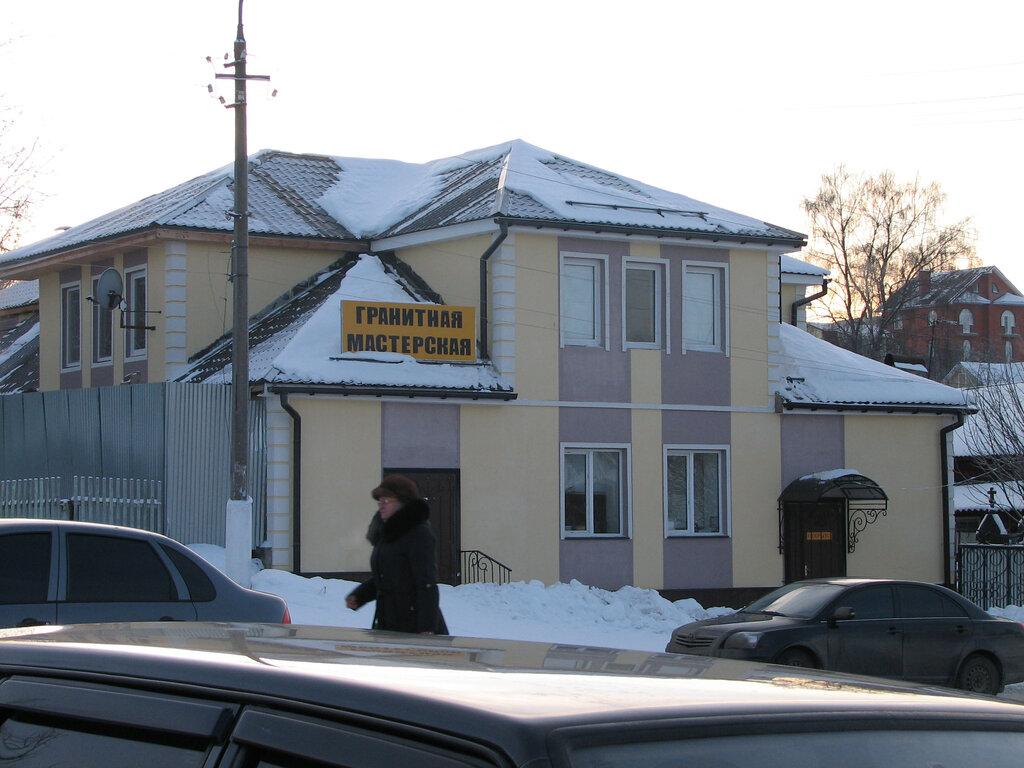 изготовление памятников и надгробий — Гранит — Волоколамск, фото №1