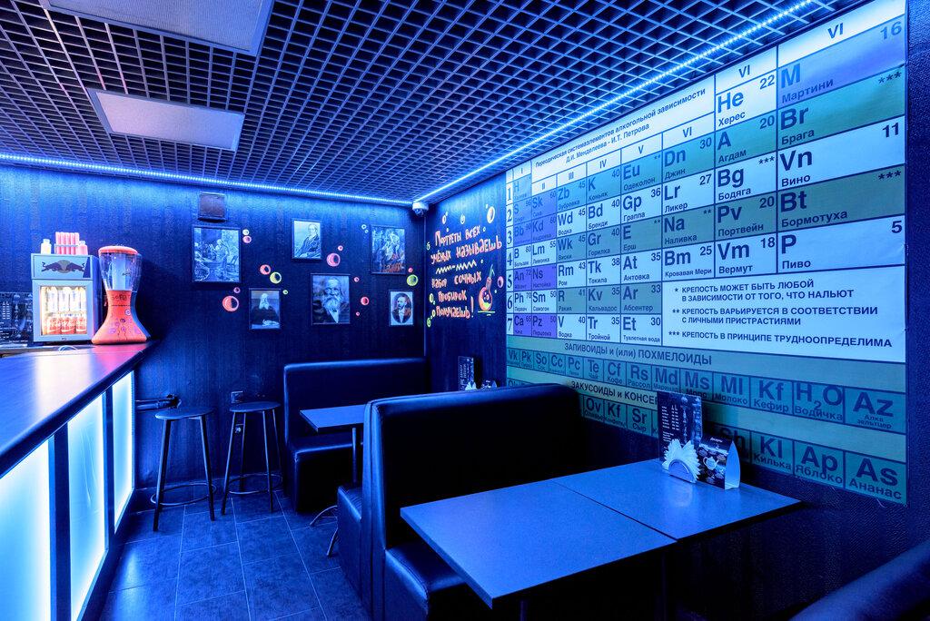 pub, bar — Bar Laboratoriya 31 — Saint Petersburg, фото №5