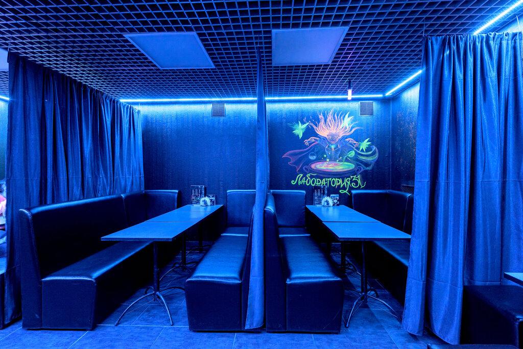 pub, bar — Bar Laboratoriya 31 — Saint Petersburg, фото №3