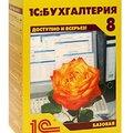 1С: Франчайзи Высокие технологии, Услуги веб-дизайнеров в Городском округе Каменск-Шахтинский