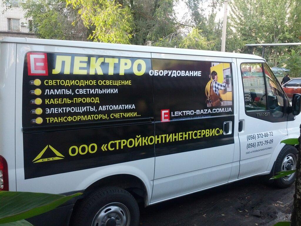 интернет-магазин — Стройконтинентсервис — Днепр, фото №1