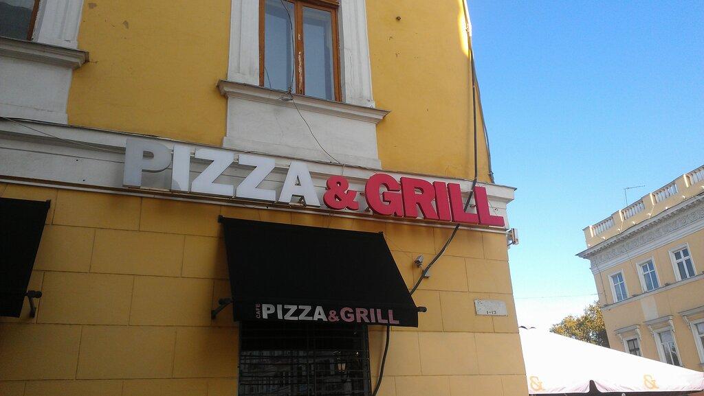 пиццерия — Pizza & Grill — Одесса, фото №4
