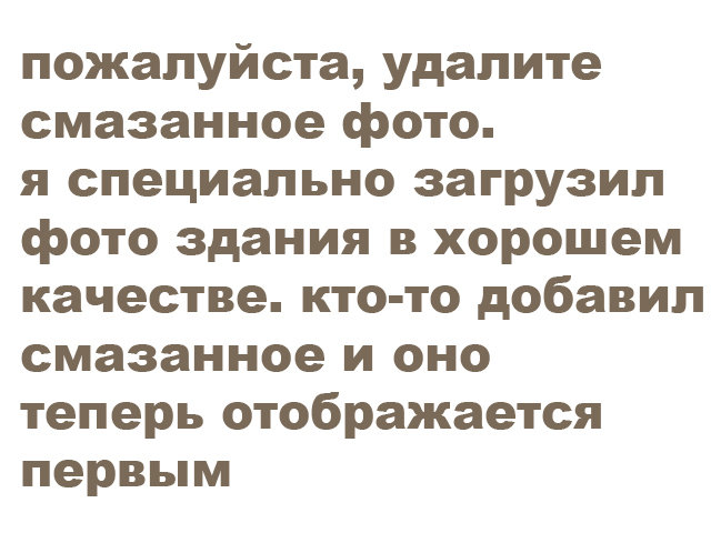 бизнес-центр — Капитал — Воронеж, фото №4