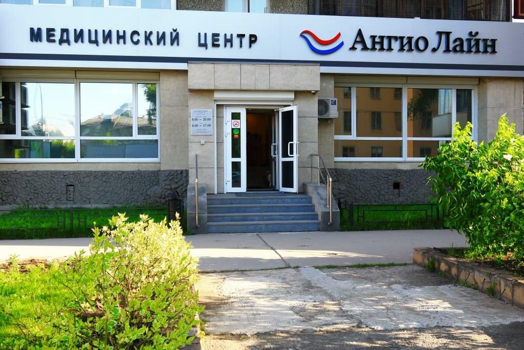 медцентр, клиника — Ангио Лайн — Екатеринбург, фото №10