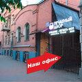 Печатный двор, Разное в Городском округе Рязань