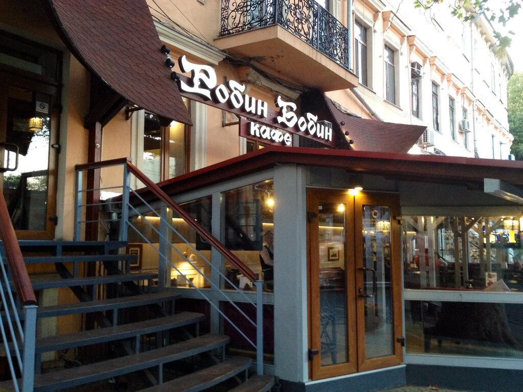 кафе — Робин Бобин — Одесса, фото №1