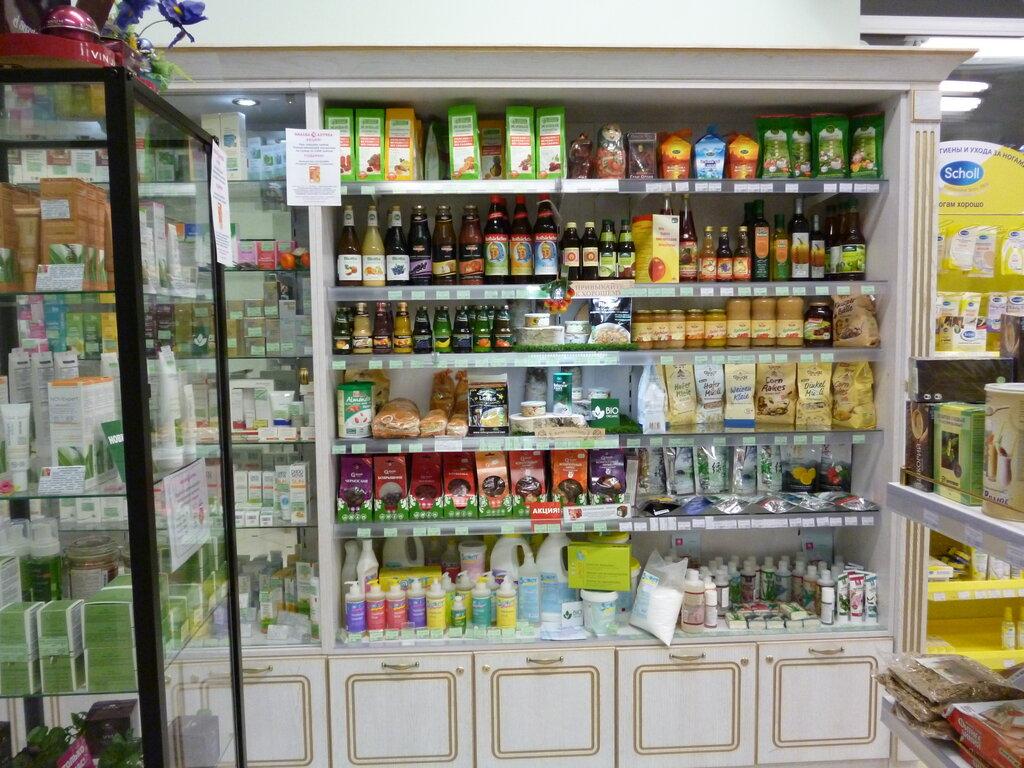 аптека — Фиалка — Санкт-Петербург, фото №7
