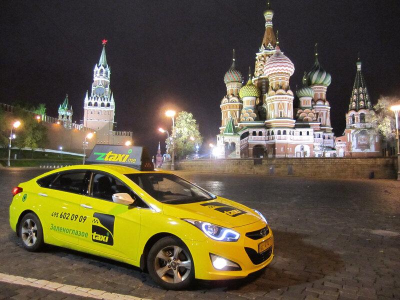 Зеленоглазое такси - фотография №3