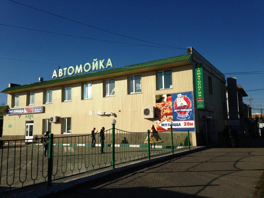 пиццерия — МакПицца — Курск, фото №1
