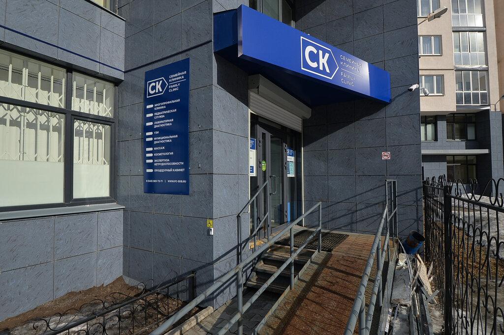 медцентр, клиника — Семейная клиника — Екатеринбург, фото №3