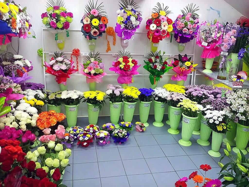 Магазин цветов город усинск, цветы для свадебного
