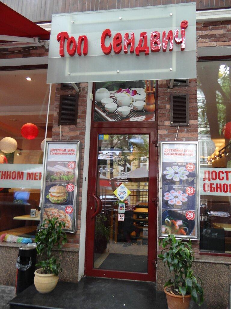 кафе — Топ Сендвич — Одесса, фото №1